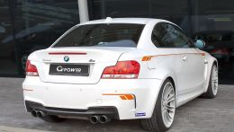 bmw-1m-coupe-tuned-by-g-power-1080p-1.jpg